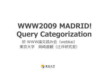 WWW2009 MADRID! Query Categorization