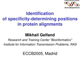 Identification  of specificity-determining positions in protein alignments