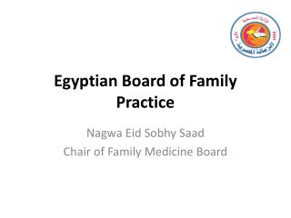 Egyptian Board of Family Practice
