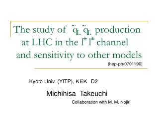 The study of  q  q   production    at LHC in the l  l  channel   and sensitivity to other models