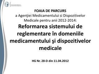 Autorizarea medicamentelor