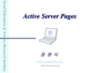 Active Server Pages