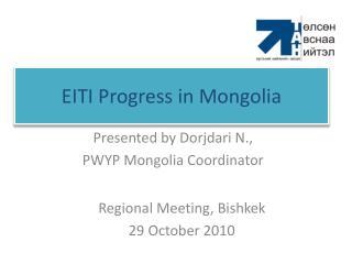 EITI Progress in Mongolia