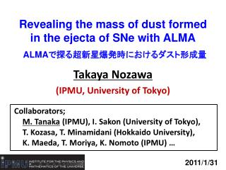 Revealing the mass of dust formed in the ejecta of SNe with ALMA ALMA で探る超新星爆発時におけるダスト形成量