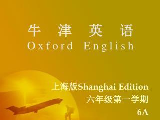 ???? Oxford English