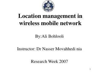 Location management in wireless mobile network