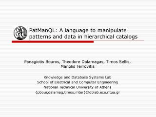 PatManQL:  A language to manipulate patterns and data in hierarchical catalogs