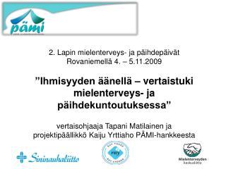 P�MI-hankkeesta lyhyesti