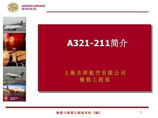 A321-211 ??