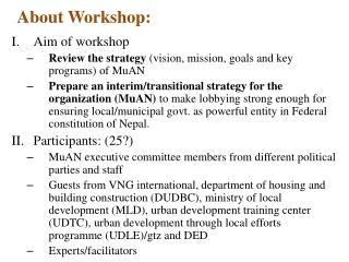 About Workshop: