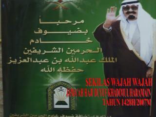 JAMA'AH HAJI DUYUF KHADIMUL HARAMAIN