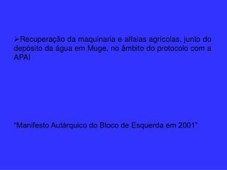 Museu Alfaias Agr�colas em Muge