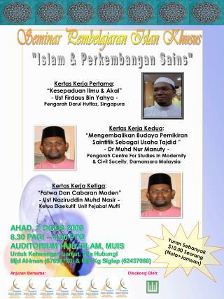 Seminar Pembelajaran Islan Khusus