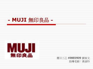 swot muji Payless shoesource is dedicated to democratising on-trend and validated styles in footwear and accessories for the world payless is a speciality fami.