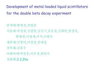 Development of metal-loaded liquid scintillators  for the double beta decay experiment