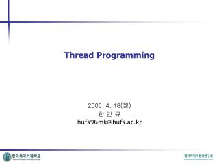 Thread Programming