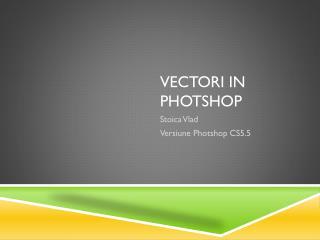 Vectori  in  Photshop
