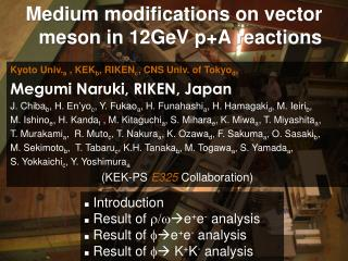 Medium modifications on vector meson in 12GeV p+A reactions