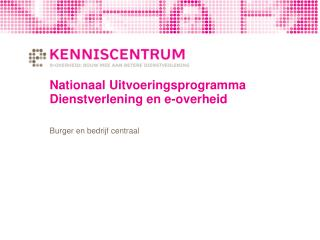 Nationaal Uitvoeringsprogramma Dienstverlening en e-overheid