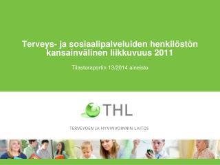 Terveys- ja sosiaalipalveluiden henkilöstön kansainvälinen liikkuvuus 2011
