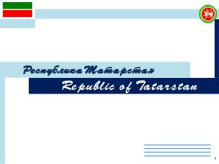 WELCOME  TO THE REPUBLIC OF TATARSTAN