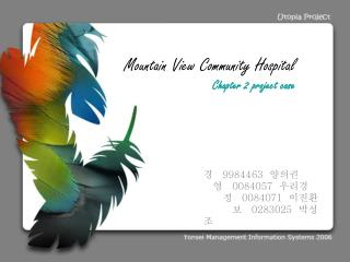 Mountain View Community Hospital Chapter 2 project case