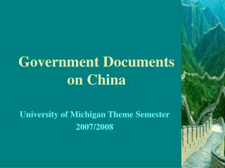 Government Documents  on China