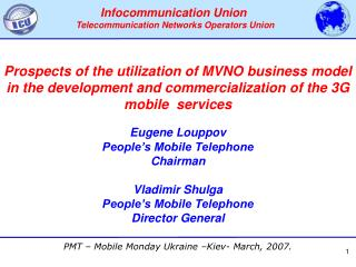 Eugene Louppov People's Mobile Telephone Chairman Vladimir Shulga People's Mobile Telephone