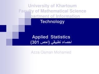 Azza Osman Mohamed