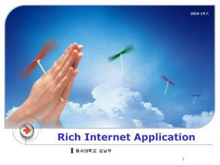 Rich Internet Application