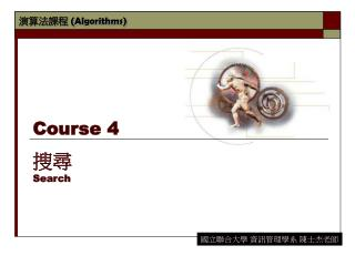Course 4 ?? Search