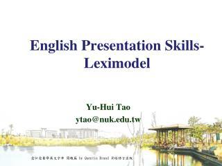 English Presentation Skills- Leximodel