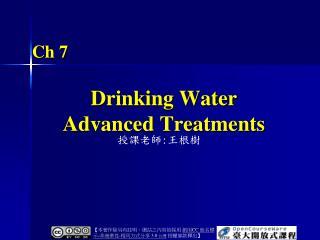 Drinking Water Advanced Treatments