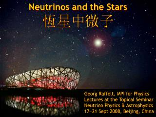 Neutrinos and the stars