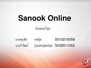 Sanook Online