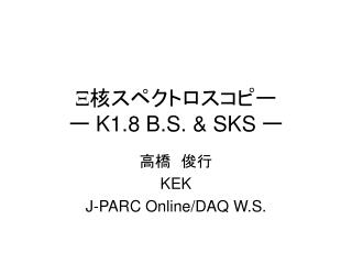 X ?????????? ?  K1.8 B.S. & SKS  ?