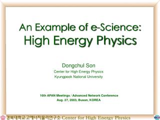 An Example of e-Science: High Energy Physics