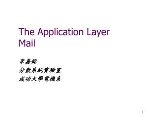 The Application Layer Mail