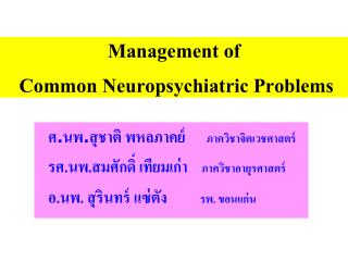 Management of  Common Neuropsychiatri c Problems