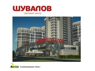 г. Санкт-Петербург,  пересечение Выборгского шоссе  и улицы Хошимина