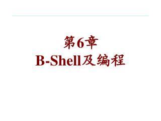 ? 6 ?  B-Shell ???