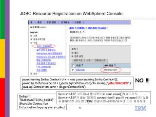 JDBC Resource Registration on WebSphere Console