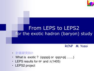 From LEPS to LEPS2 for the exotic hadron (baryon) study