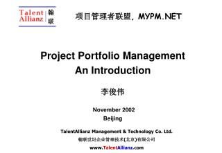 Project Portfolio Management An Introduction 李俊伟  November 2002 Beijing