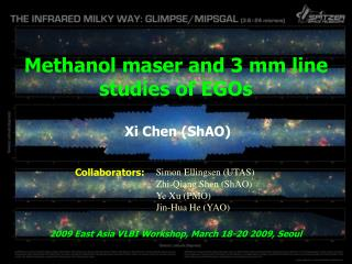 Methanol maser and 3 mm line studies of EGOs