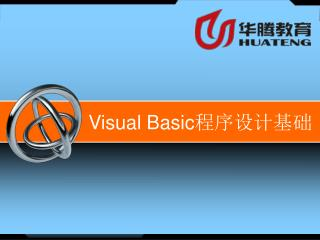 Visual Basic ??????