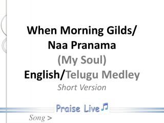 When Morning Gilds/ Naa  Pranama (My  Soul) English/ Telugu  Medley Short Version