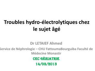 Troubles hydro-électrolytiques chez le sujet âgé