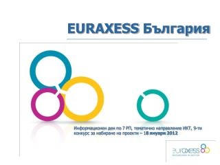 EURAXESS  ????????