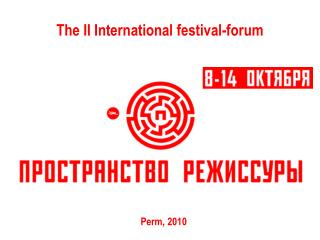 The II International festival-forum